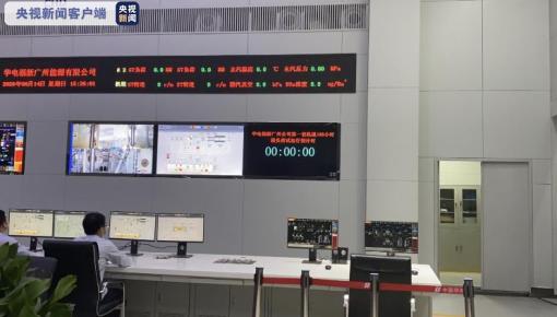 國內首臺H級重型燃機今天正式投產發電