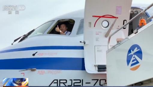 国航ARJ21飞机正式投入航线运营