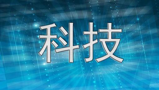 上海人工智能加速集聚