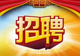 吉林省事业单位招聘各类人才2196人