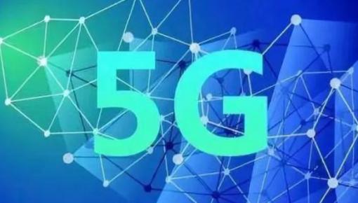 5G信号到底怎样?5G手机普及还要多久?记者调查来了