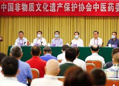 中国非物质文化遗产保护协会中医药委员会在京成立