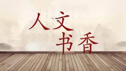 """讓中國制度故事""""飛入尋常百姓家""""——《中國制度面對面》廣受讀者歡迎"""