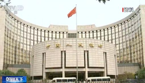 中国人民银行:上半年社会融资规模增量高于去年同期