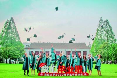 别样的毕业 一样的期许