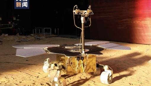 穿越火星丨第二集:梦想的沃土——从月球到火星