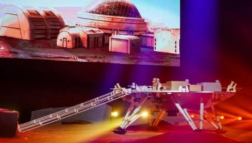 发射成功!火星,中国来了!
