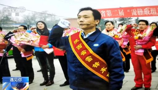 """遇见你丨""""快乐的哥""""王志忠:爱心送考25年"""
