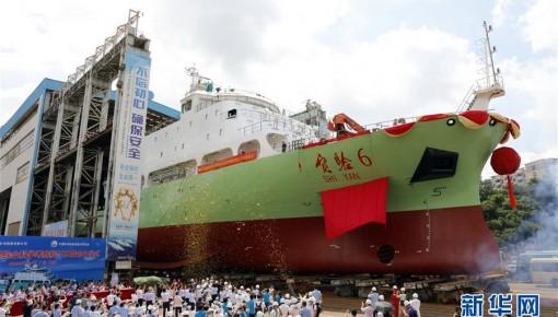 """新型地球物理綜合科考船""""實驗6""""號下水"""