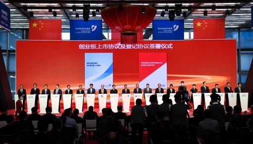 中國創新資本市場板塊開啟注冊制新變革