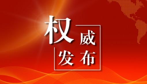 吉林省2020年高考加分、优先录取考生名单公布!