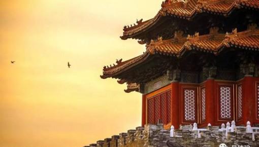 紫禁城建成600年金银纪念币正式发行