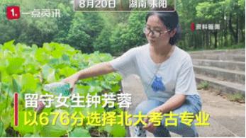 """收到50斤禮物!見證報北大考古女生""""開箱"""""""