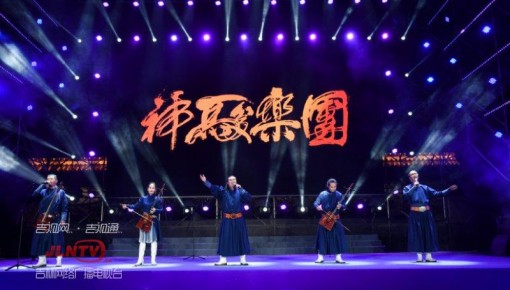 精彩夜吉林丨草原神駿亮相吉林 掀起最炫民族風