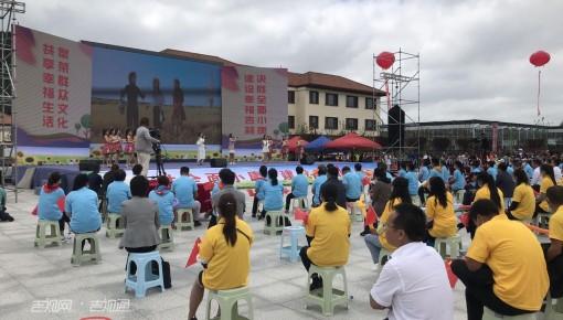 第七屆吉林省農民文化節正式啟動