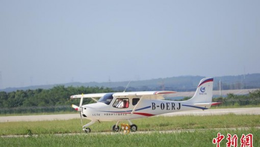 """""""領雁""""AG50輕型運動飛機在湖北荊門成功首飛"""