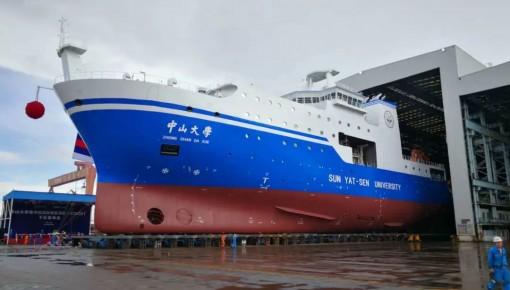 """強在哪里?我國綜合性能最強海洋科考船""""中山大學""""號下水"""