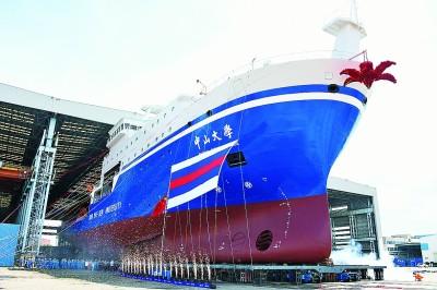 """海洋科考船""""中山大學""""號命名下水 排水量最大、綜合科考性能最強、創新設計亮點最多"""