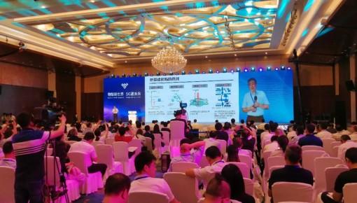 世界物博会在无锡开幕,向全球展示中国融合创新发展实力