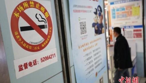 國家衛健委:運用中醫藥技術方法 推廣戒煙干預服務
