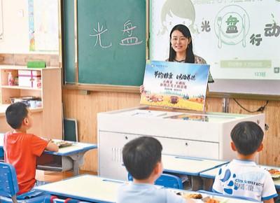 截至9月1日 全國已有29個省份中小學、56所部屬高校開學