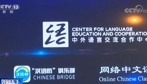 2020年服贸会 | 中国与54个国家签署高等教育学历学位互认协议
