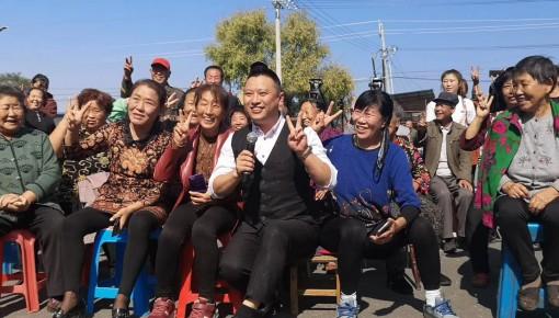"""迎""""雙節""""丨吉林省""""送演出下基層文化惠民""""活動開啟"""