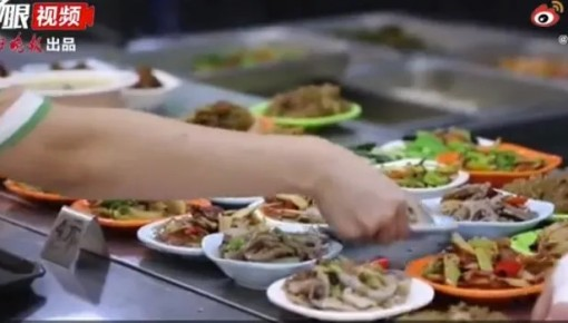 高校食堂全部实行!大学生就餐要变,已有地方发通知…