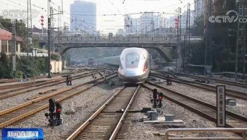 鐵路啟動假日運輸 10月1日預計發送旅客1300萬人次
