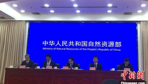 """自然资源部:2020年底将形成自然资源管理的调查监测""""一张底图"""""""