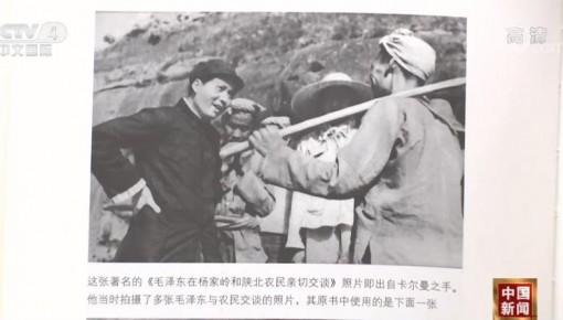 《在华一年——苏联电影记者笔记》中文版首发 大量珍贵史料首次在国内发布