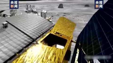 嫦娥四号多项原创性成果公布 为后续月球探测奠定基础