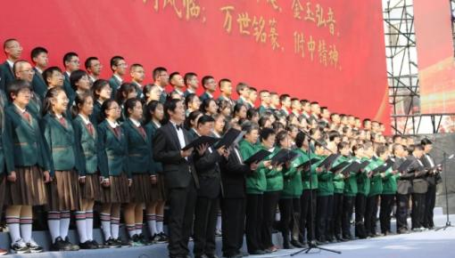 東北師范大學附屬中學隆重舉行建校70周年紀念大會