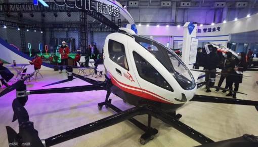 2020长春国际无人机产业博览会今日开幕