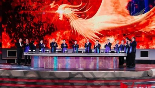 这场开幕式,很中国!