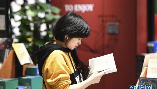 國慶佳節品書香 假期讀書氛圍濃