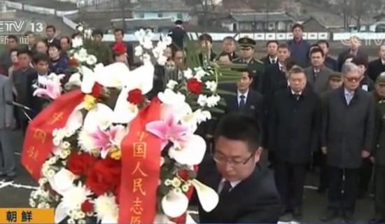 中朝启动新一批中国人民志愿军烈士陵园修缮工程