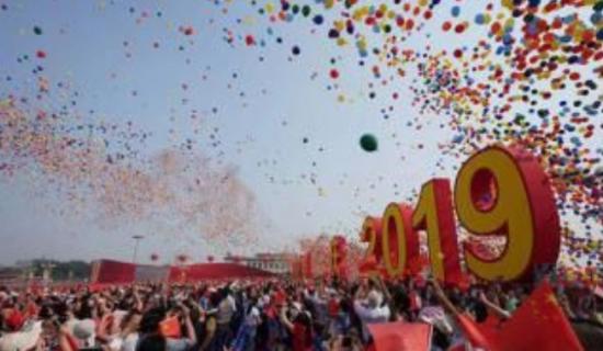 国庆气球放飞技术指导有咱亚博体育bet手机版下载人