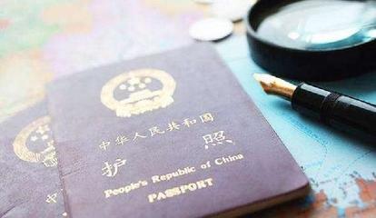 """来一场""""说走就走""""的旅行!中国护照免签或落地签目的地超70个"""