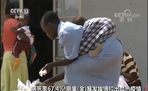 病死率67.4%!中國海關總署發公告嚴防埃博拉出血熱