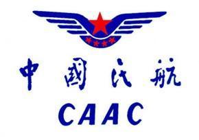 民航局作出部署,保障內地與香港間旅客正常出行
