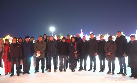 長春市汽開區邀請一汽外方員工領略吉林冰雪文化