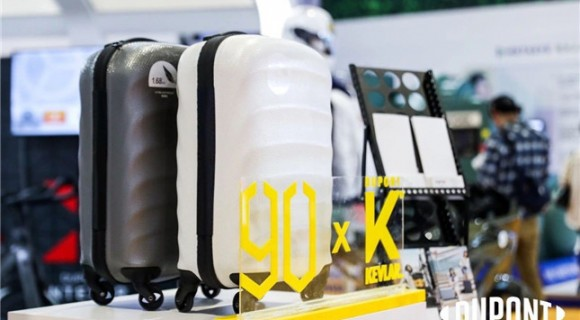 防弹材料制成的行李箱仅重1.68公斤,进博会上的创新尖货让出行更美好