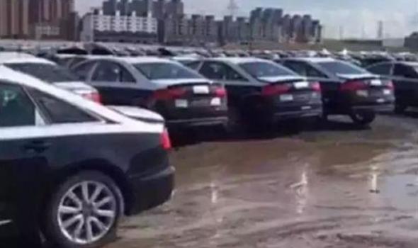 奥迪公布浸泡受损车辆底盘编号 保障用户权益