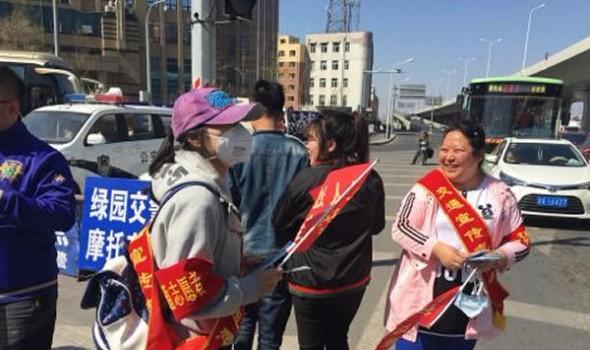 长春28日万人上街宣传交通法规 发放宣传品130万余张
