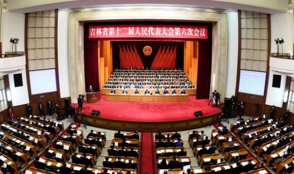 省十二届人大六次会议开幕