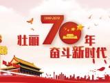 建設革命化、現代化、正規化的國防軍(壯麗70年 奮斗新時代·新中國崢嶸歲月)