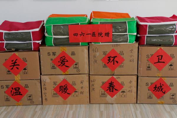 中国运管标志矢量图