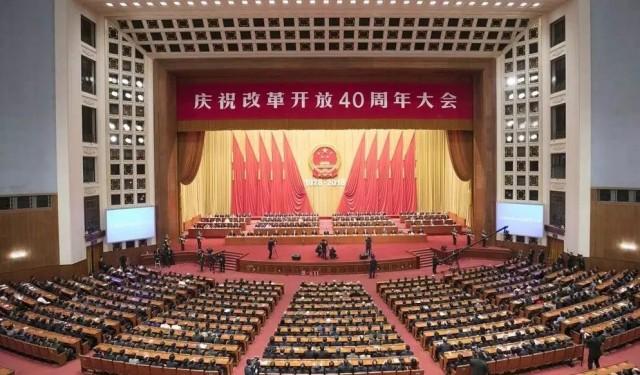 """刚刚,庆祝改革开放40周年大会,表彰了我省5位""""改革先锋""""!"""