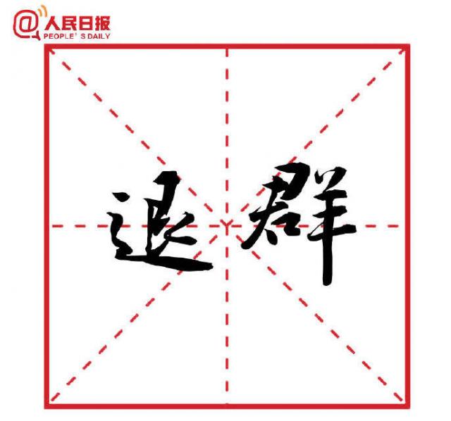7.jpg?x-oss-process=style/w10
